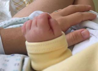 Najina izbira imena za novega dojenčka